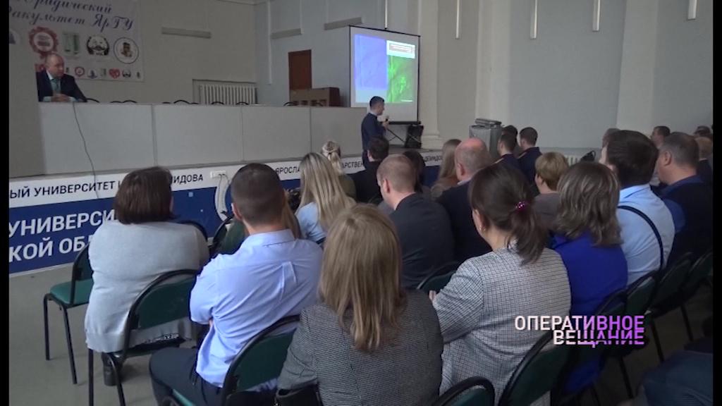 В Ярославле прошел семинар экспертов-криминалистов