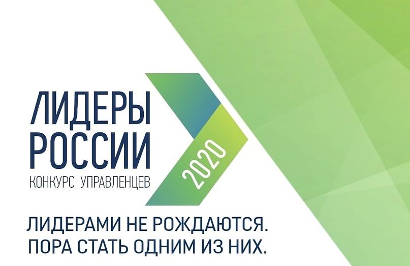 Дмитрий Миронов: «Лидеры России» - хороший шанс подняться по карьерной лестнице»