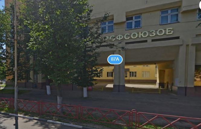 В Ярославле пройдет финал Школы молодого профсоюзного лидера