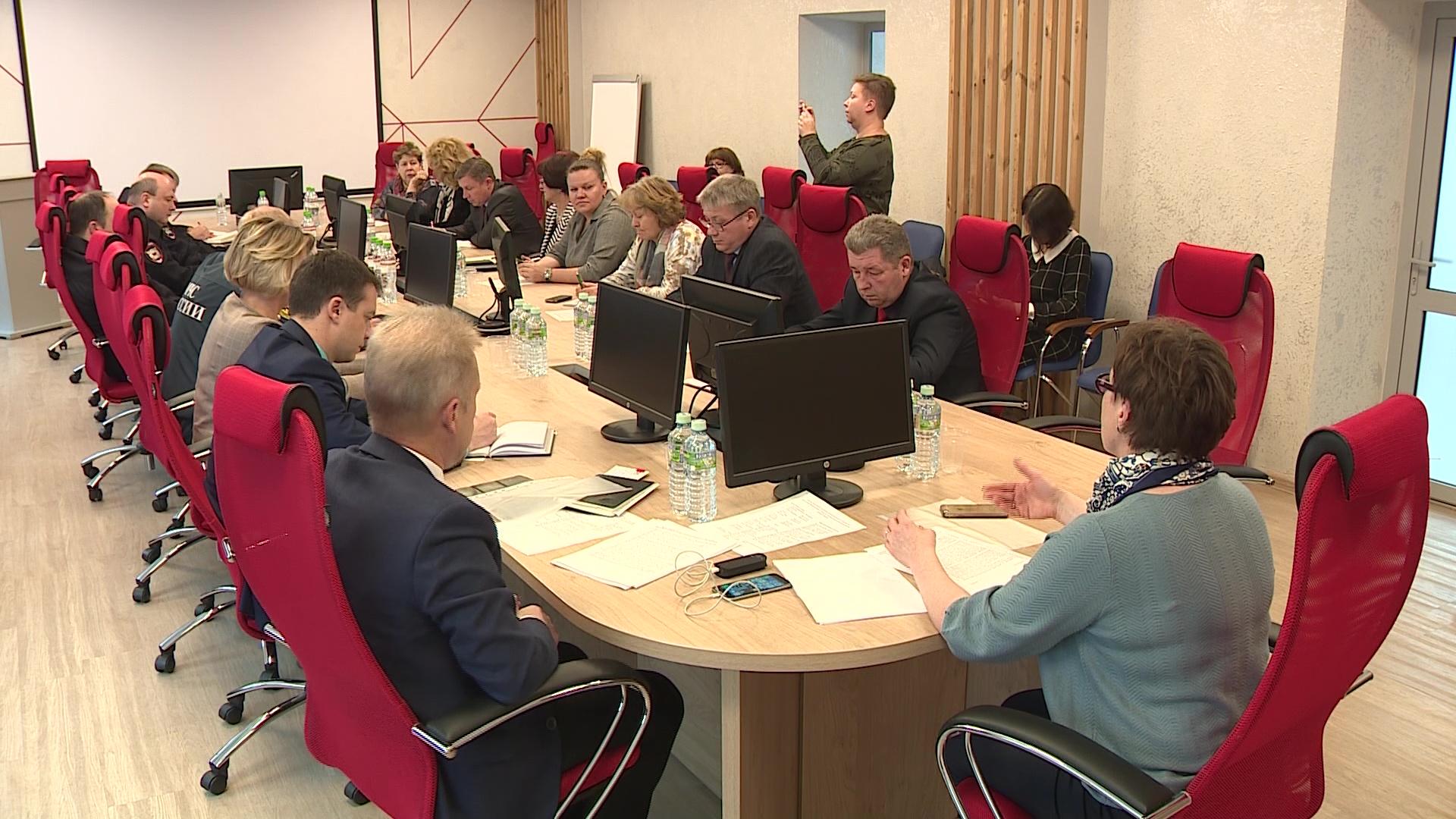 В Ярославле обсудили подготовку к всероссийскому форуму «Проектория»