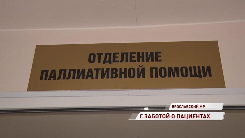 Новый ФАП и отделение паллиативной помощи: депутаты продолжают проверки в здравницах региона