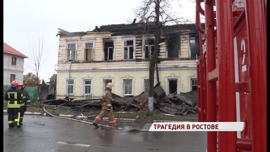 Пожар в Ростове: семь погибших, режим ЧС и помощь горожан