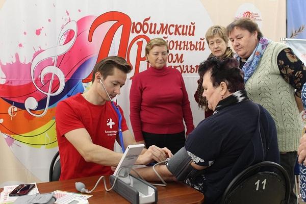 В Любимском районе пожилые жители проверили свое здоровье