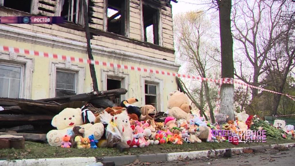 Стала известна мера пресечения для поджигателя дома в Ростове