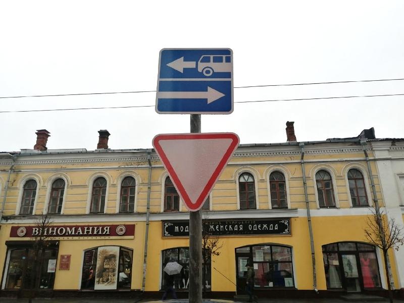 В центре Рыбинска решили установить миниатюрные дорожные знаки