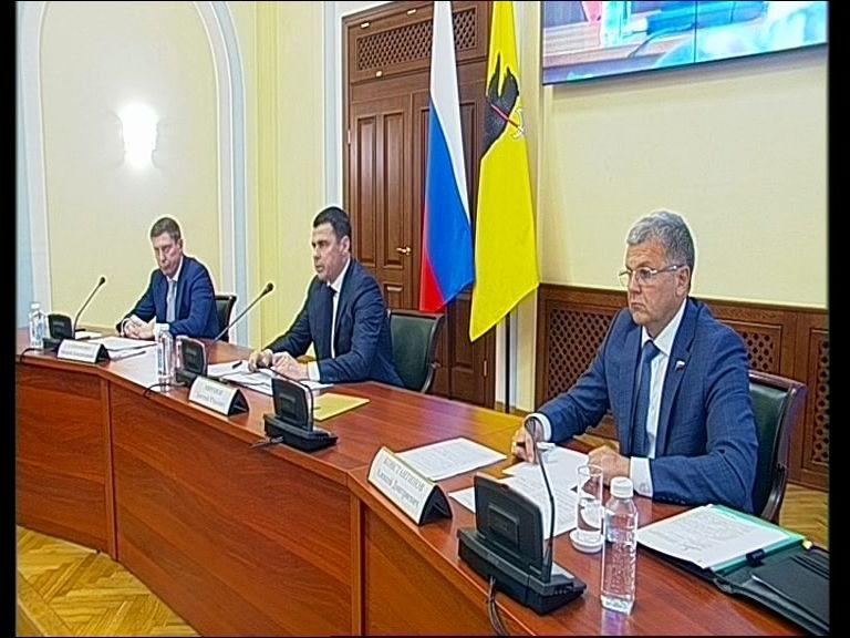 Заседание правительства Ярославской области от 23.10.19