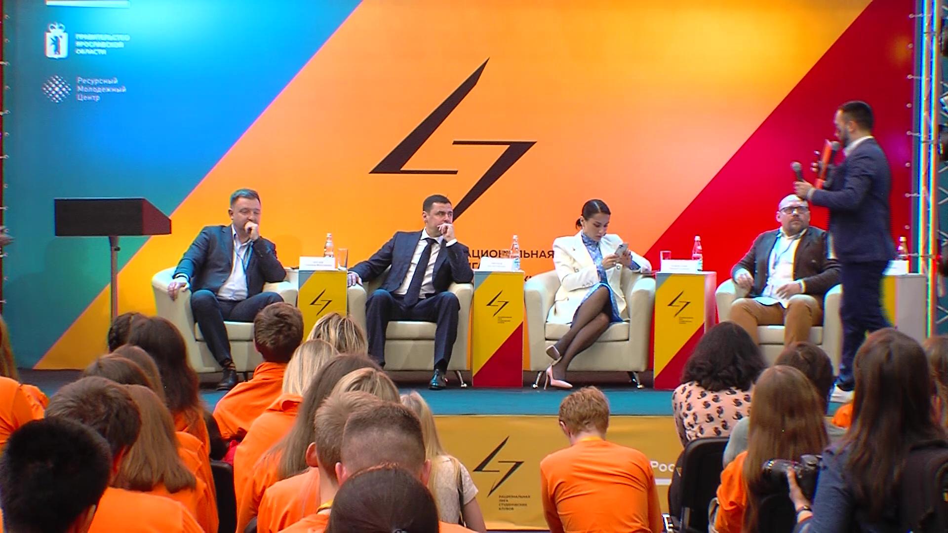 Объятья с Тиной Канделаки, тренды современности и носки с апельсинами: в Ярославле стартовал слет лидеров НЛСК