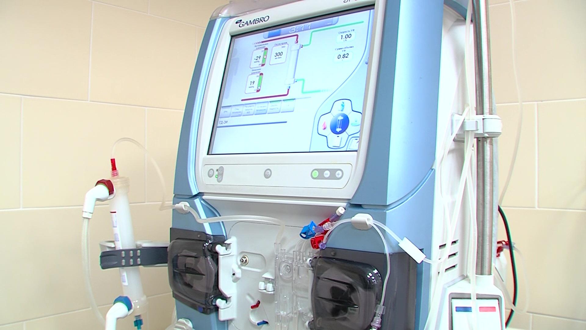 Ярославцы, нуждающиеся в гемодиализе, смогут сами выбирать места прохождения лечения