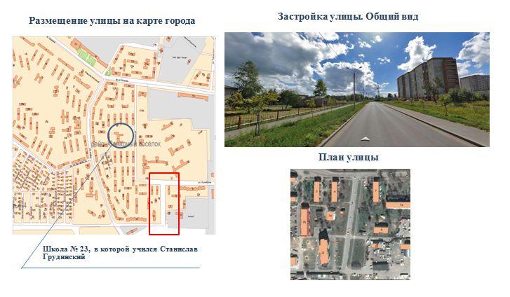В Рыбинске назовут улицу в честь десантников из 6-й роты