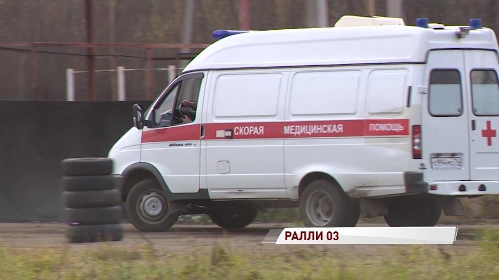 В Ярославле прошли гонки машин скорой помощи