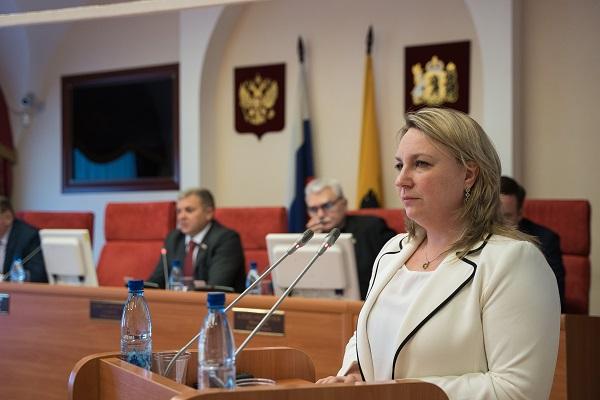 В Ярославской области ежемесячная выплата многодетным семьям увеличится