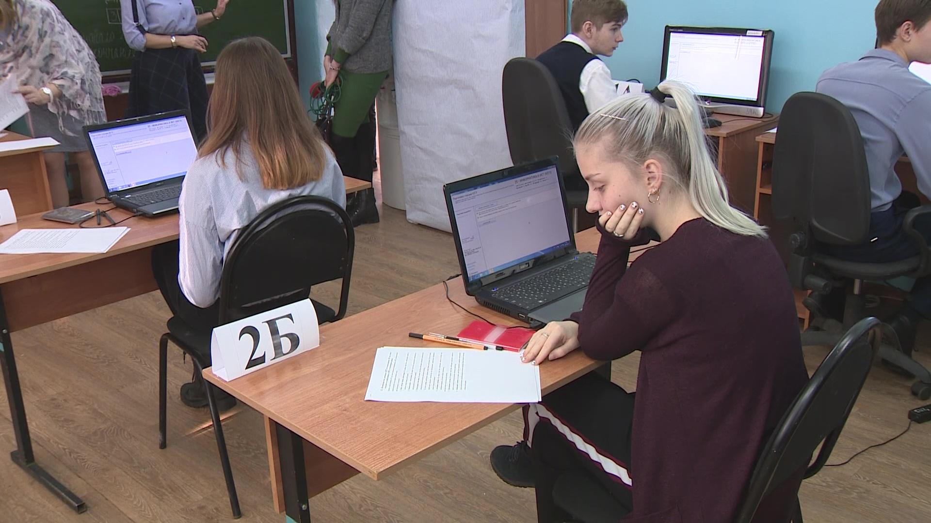 ЕГЭ по информатике на компьютере: в Ярославской области апробируют новую систему