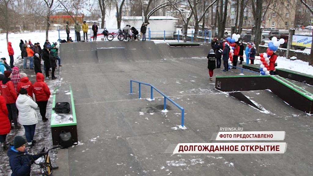 В Рыбинске открылся новый скейт-парк