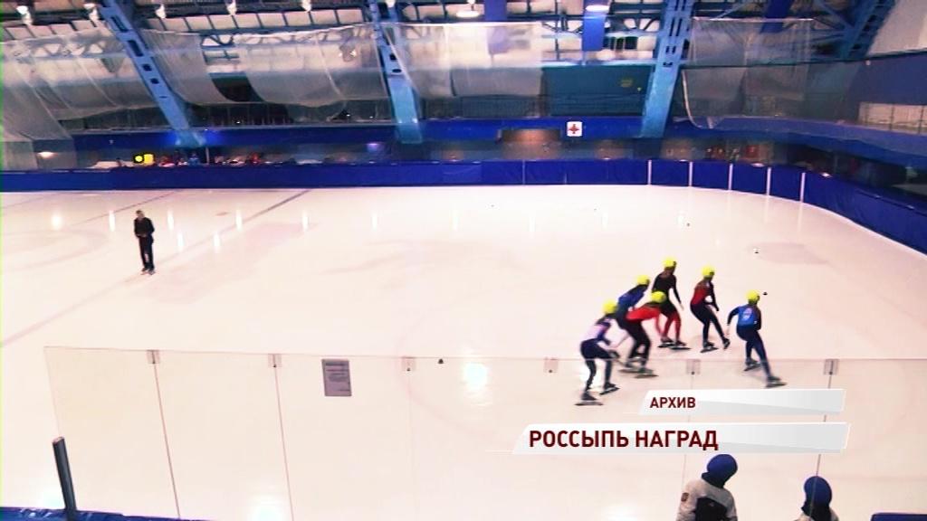 В Рыбинске завершился второй этап кубка страны по шорт-треку