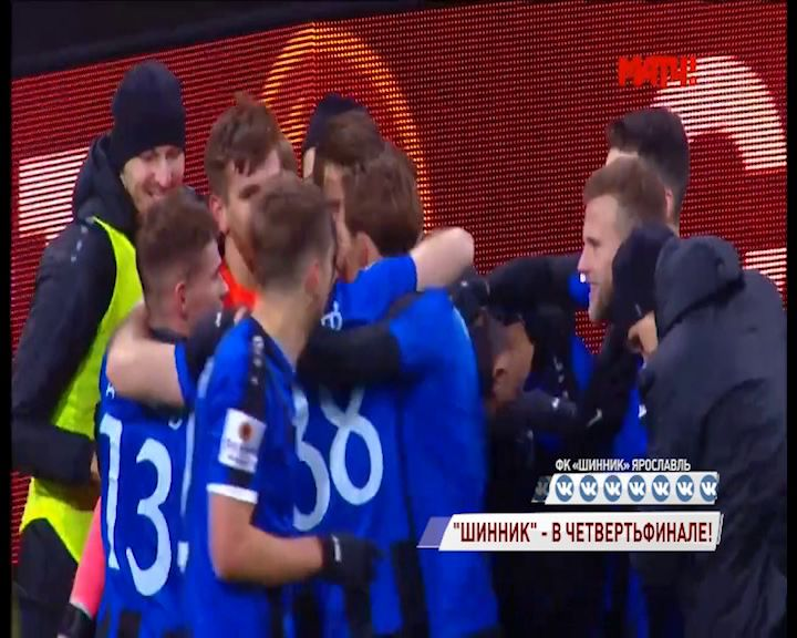 «Шинник» в драматичном матче обыграл «Нижний Новгород»