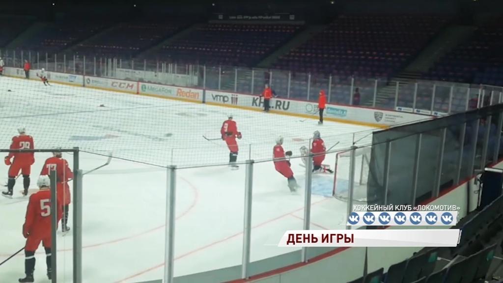 «Локомотив» сыграет с «Йокеритом» в Хельсинки