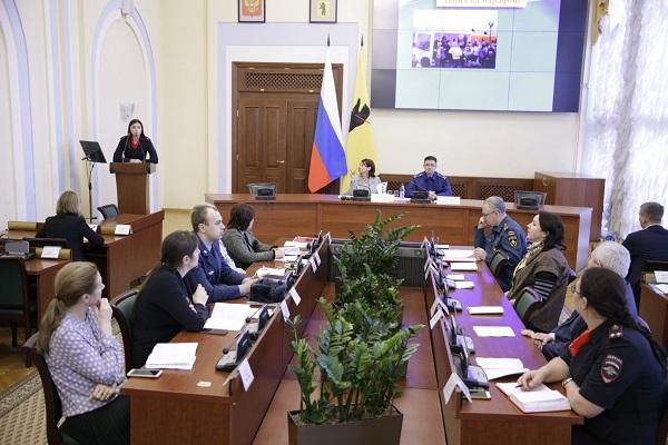 В Ярославской области обсудили меры, направленные на снижение подростковой преступности