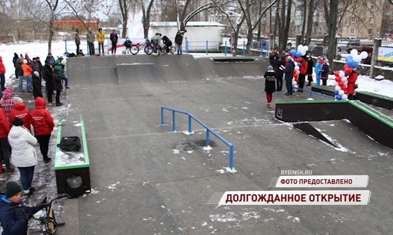 Новая скейт-площадка в Рыбинске поможет подготовить олимпийских чемпионов