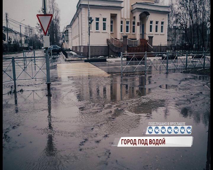 Ярославль переживает последствия погодных неурядиц