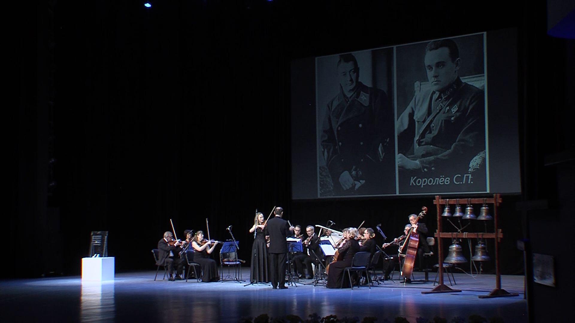 В Ярославле презентовали скрипку «Чайка», посвященную Валентине Терешковой