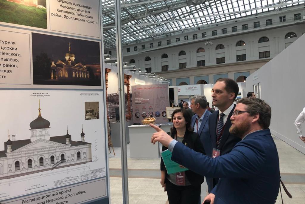 Ярославская область впервые представлена на международной выставке Denkmal