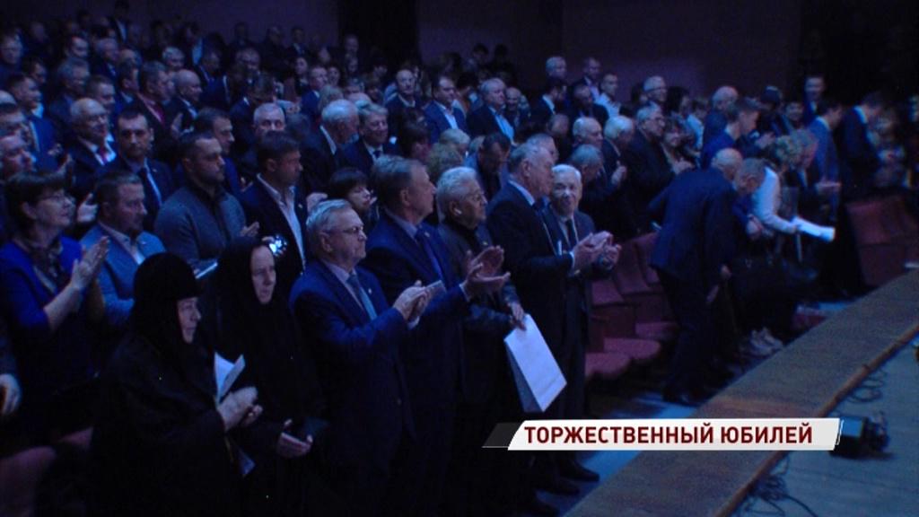 Муниципалитет Ярославля отпраздновал 25-летний юбилей