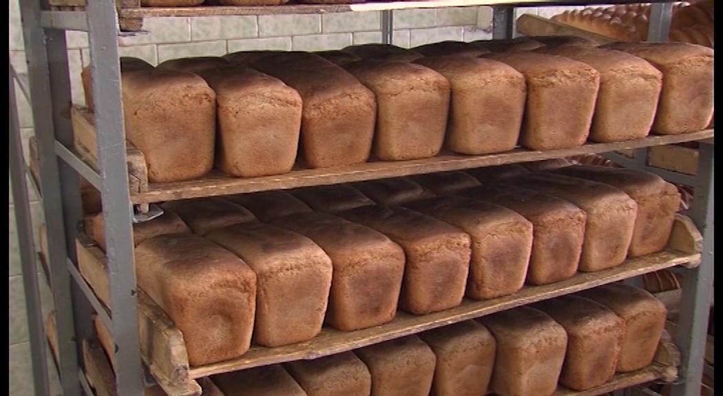 Угличский хлебозавод остановил работу из-за сложного финансового положения