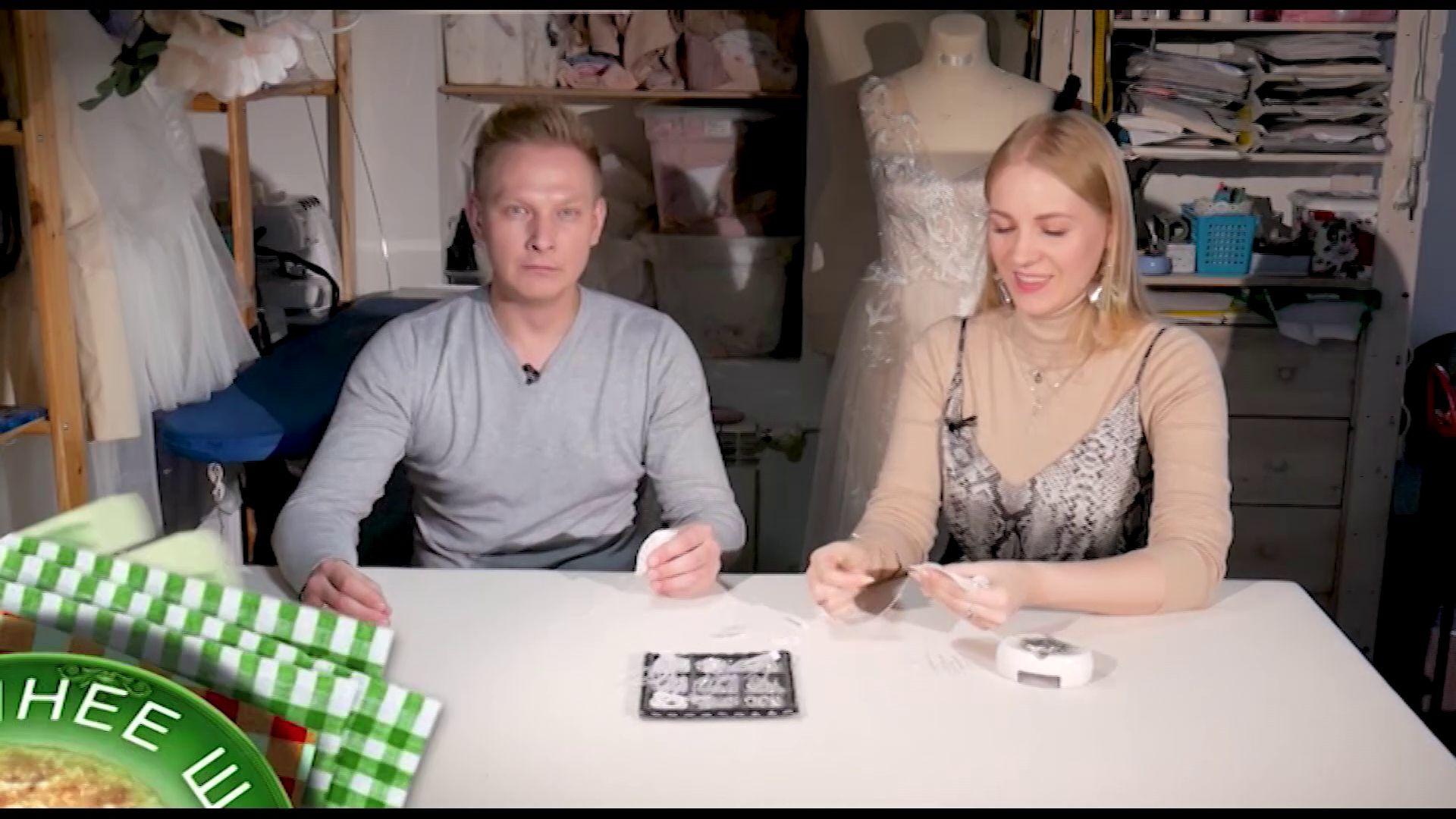 Утреннее шоу «Овсянка» от 6.11.19: Учимся делать свадебную подвязку
