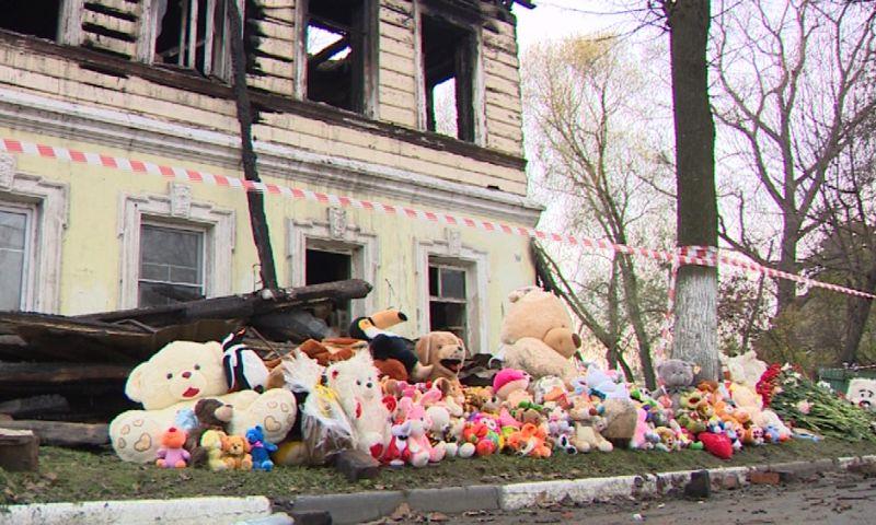 МЧС закончило расследование по пожару в Ростове, в котором погибли 8 человек