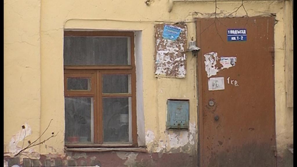 Ошиблись дверью: двое ярославцев убили незнакомого им пенсионера