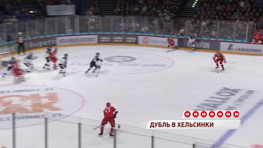 Защитник «Локомотива» отметился дублем за сборную России в матче против финнов