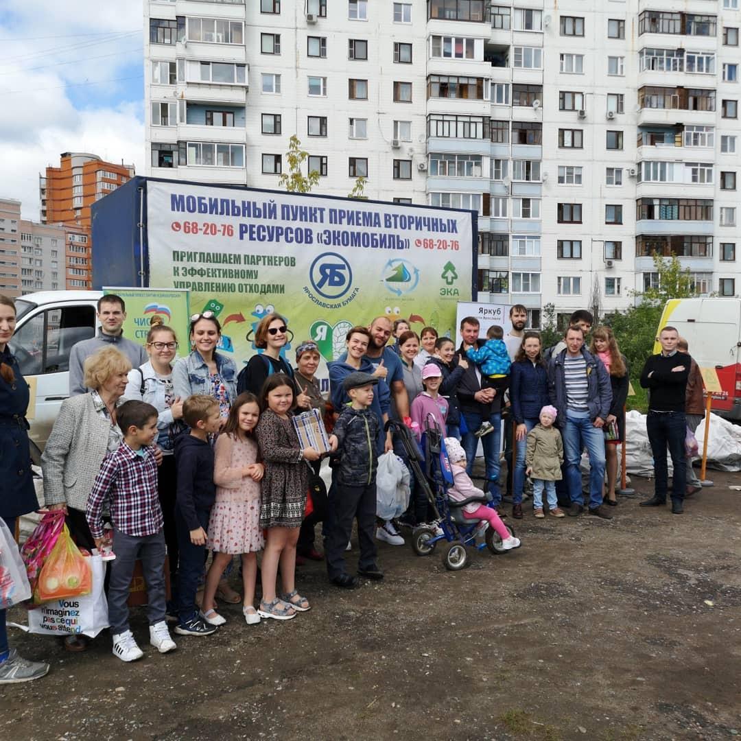 8 проектов стали победителями регионального этапа V Всероссийского конкурса «Лучший социальный проект 2019 года»