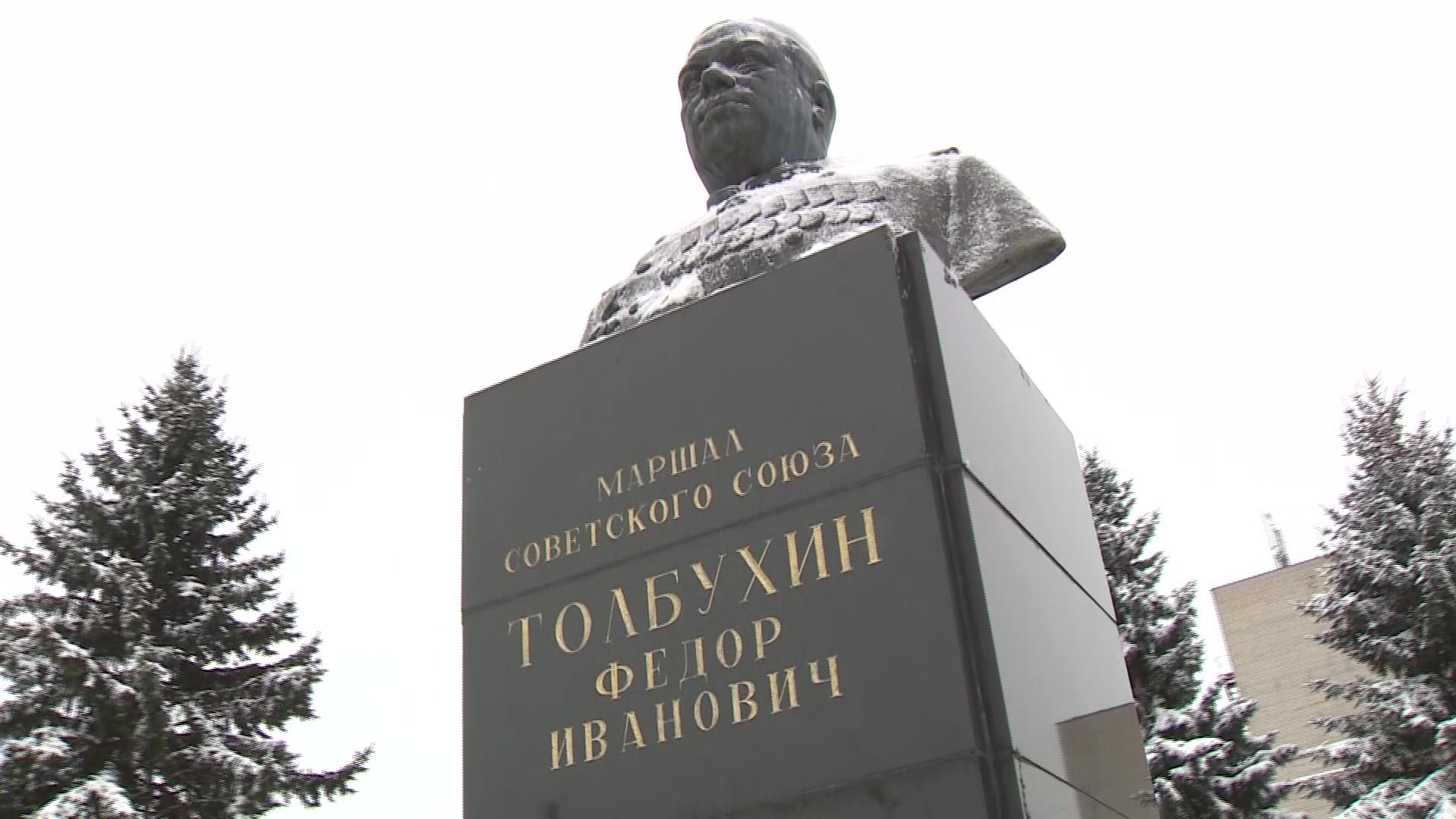 В Тутаеве завершили реставрацию бюста маршалу Федору Толбухину