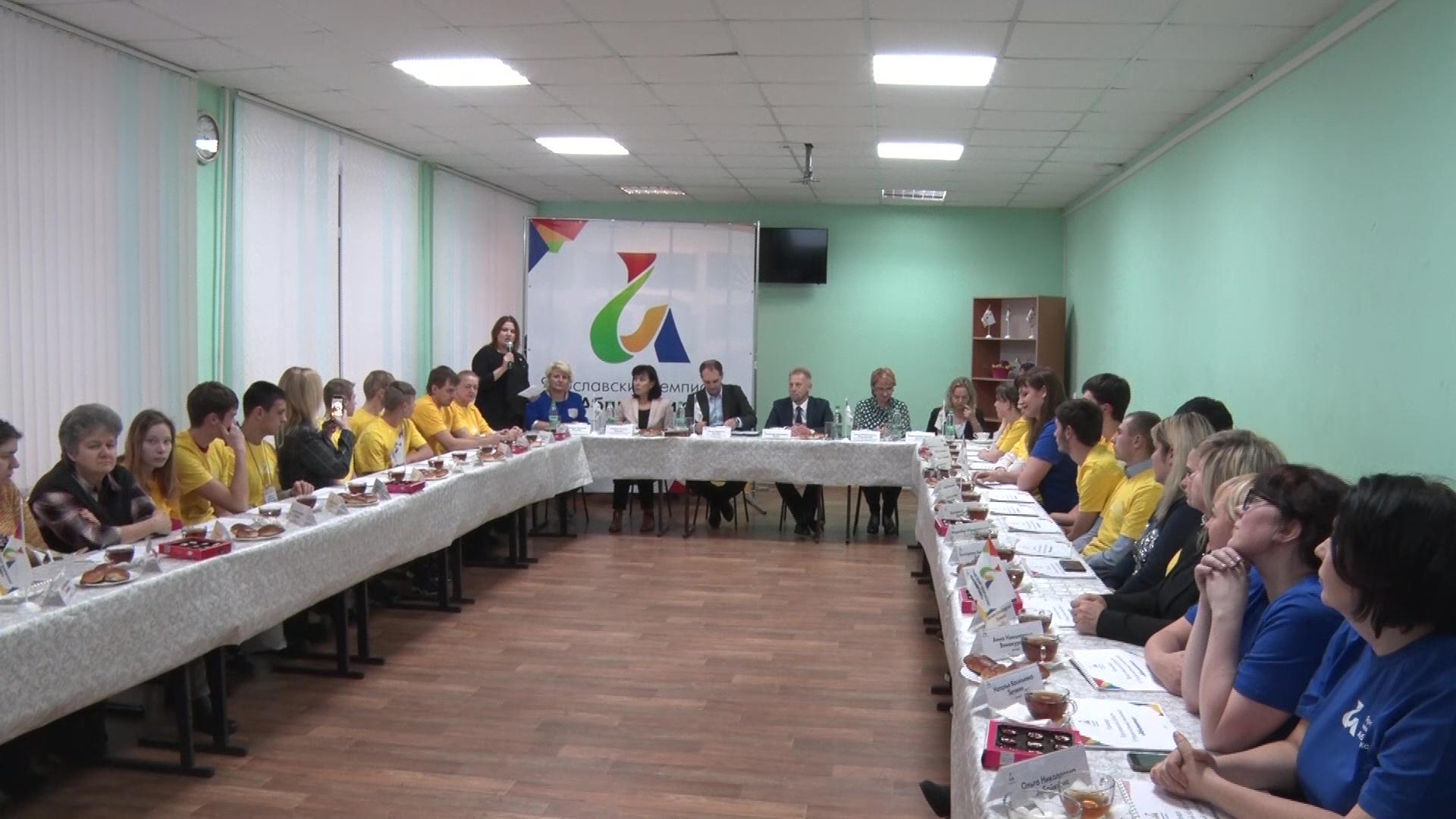 В Ярославле встретились победители регионального чемпионата «Абилимпикс»