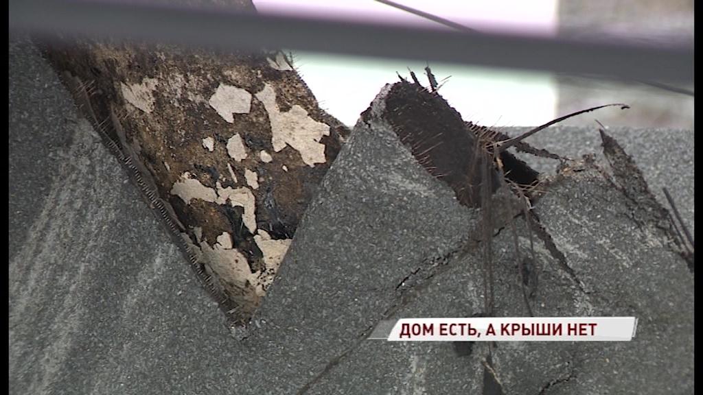 Две недели без крыши: после урагана жители Ярославского дома оказались в сложной ситуации