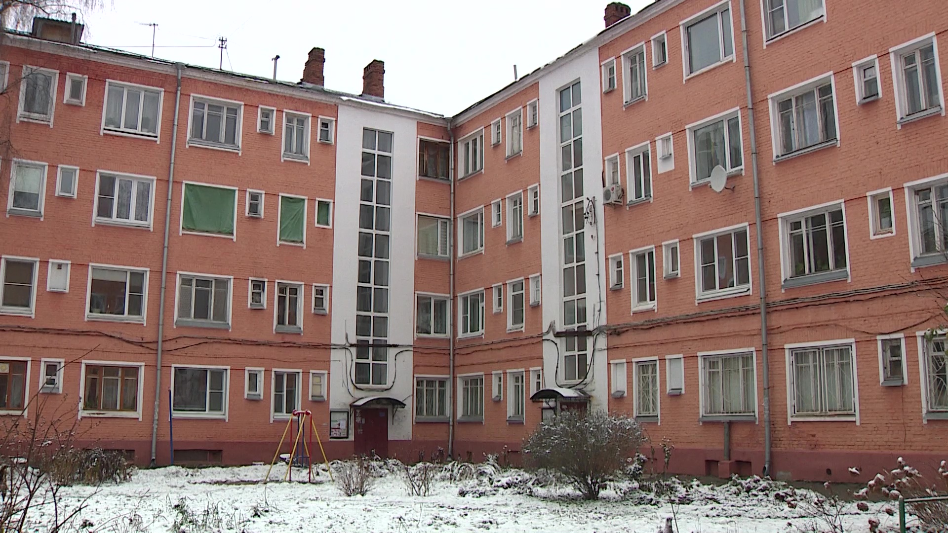 В Ярославле оштрафовали два управдома после вмешательства Госжилнадзора