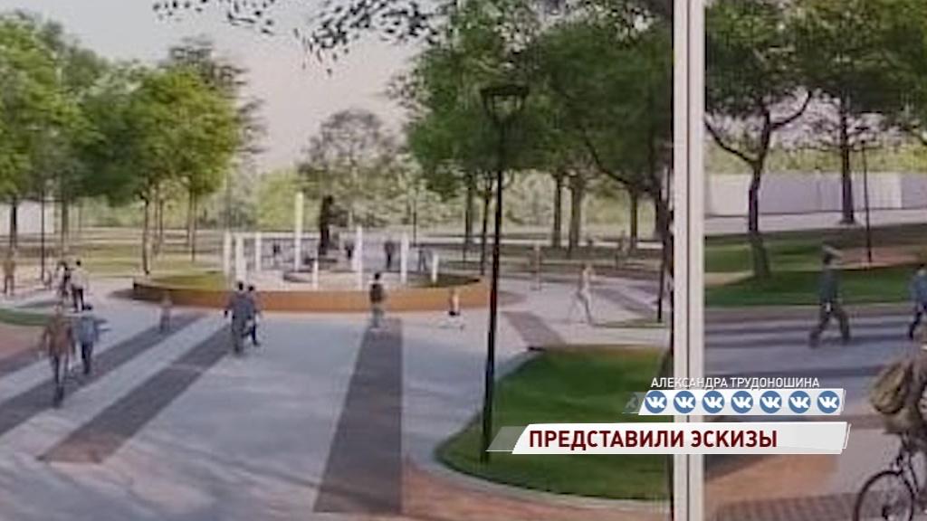 Мэрия Ярославля представила эскизы благоустройства площади Труда
