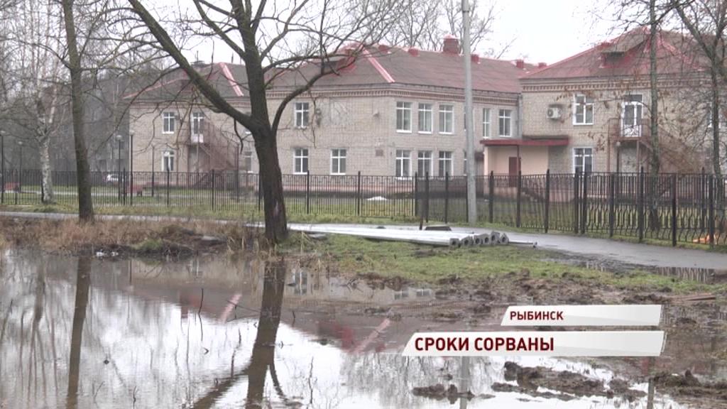 В Рыбинске не успели благоустроить зеленую зону на Серова из-за постоянных дождей