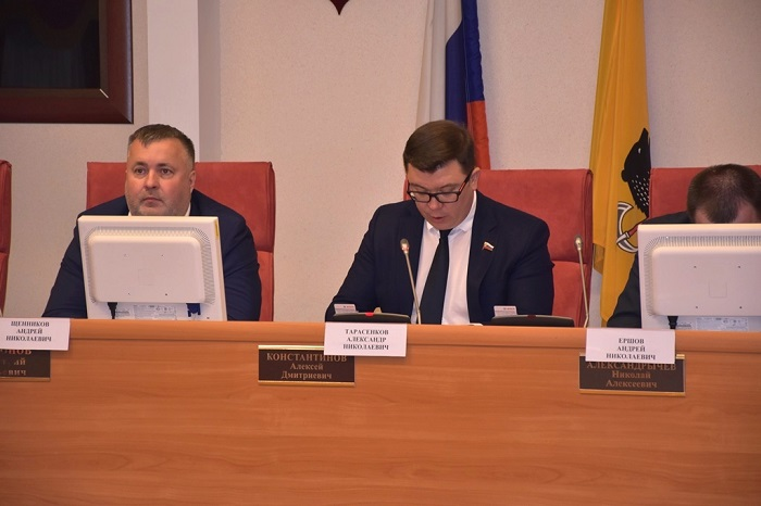 В Ярославской области на охрану окружающей среды было направлено около 200 млн рублей