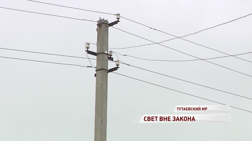 Энергетики провели рейды по похитителям электричества в обход счетчиков
