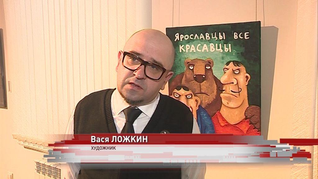 Известный российский художник решил открыть в Ярославле чебуречную