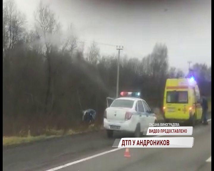 В страшном ДТП в Ярославском районе погибла женщина, еще двое в больнице