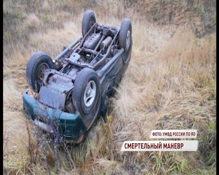 В Ростовском районе машина вылетела в кювет и перевернулась