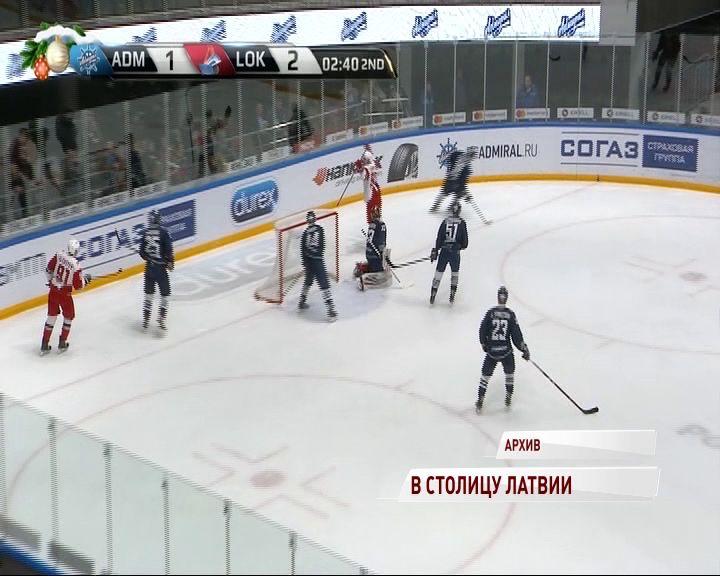 Нападающий «Локомотива» перешел в рижское «Динамо»