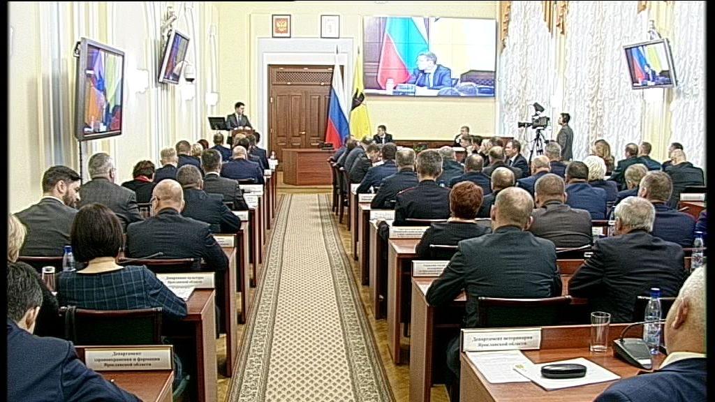 Заседание правительства Ярославской области от 13.11.19