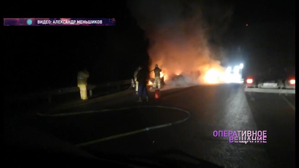 Машины загорелись после столкновения: в ДТП в Некрасовском районе погиб человек