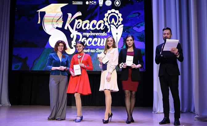 Ярославна стала победительницей конкурса «Краса студенчества России»