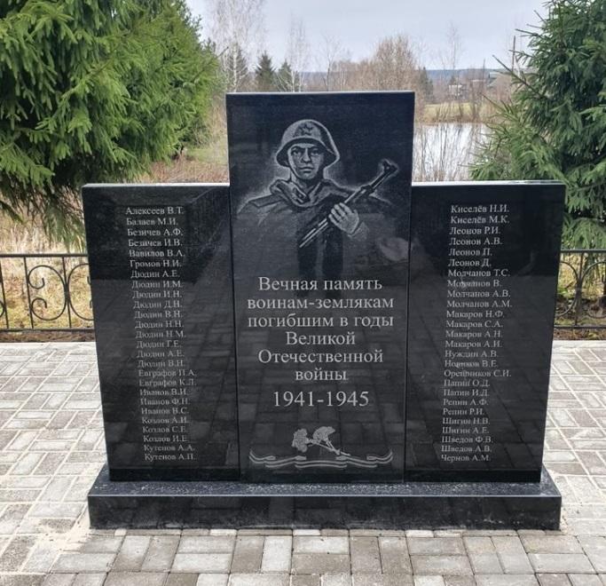 В нескольких районах области завершено благоустройство военно-мемориальных объектов