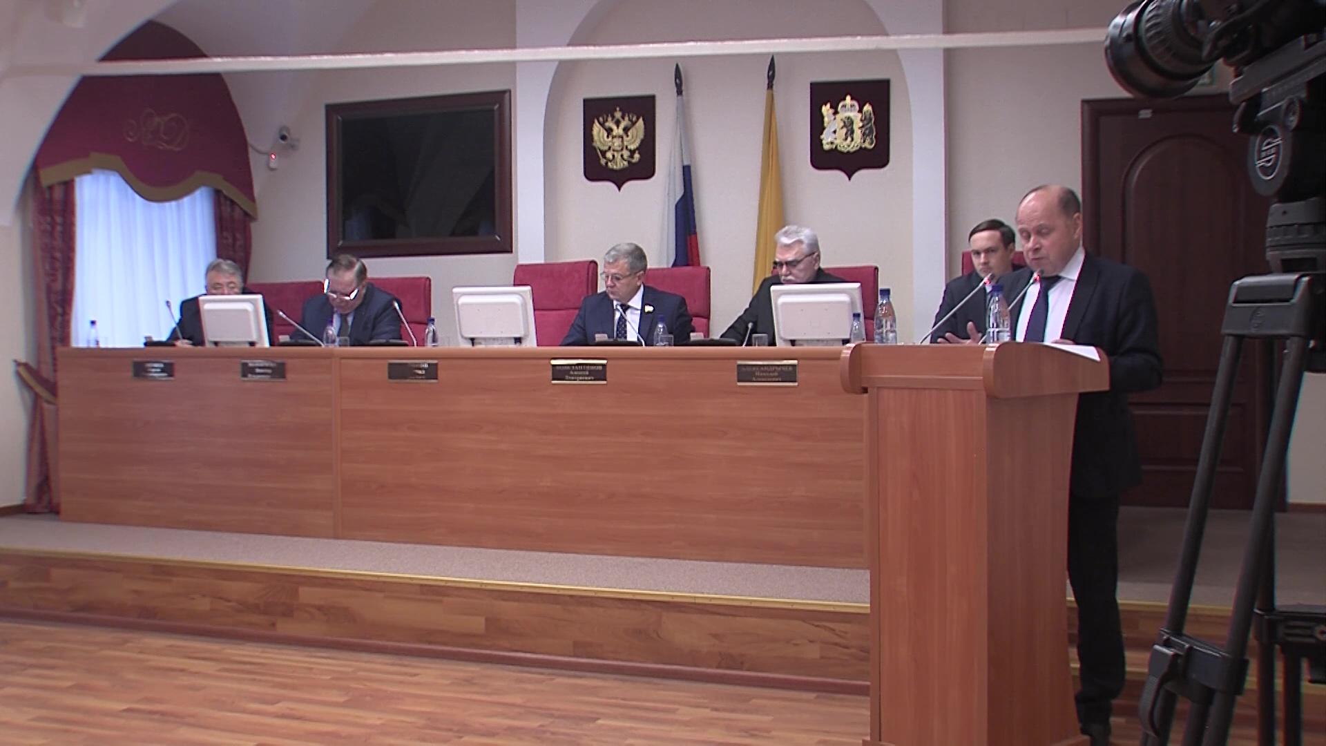 Закон о «тихом часе» в Ярославской области принят в первом чтении: какие штрафы обещают