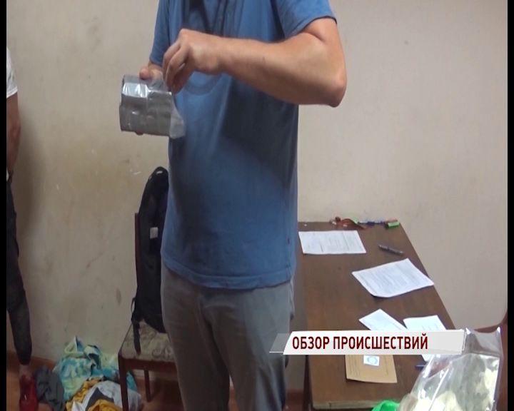 Ярославец пытался сбыть 400 граммов наркотиков